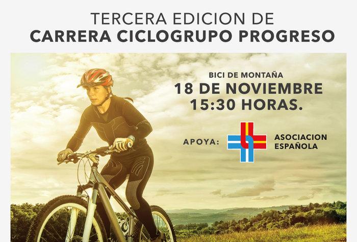 La Española presente en carrera de ciclismo en Canelones